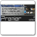 pp-selection.com記事